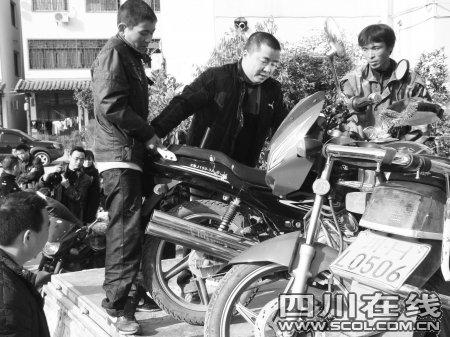 广元3男子多次盗窃摩托车 曾租仓库放赃物