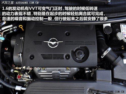 新普力马装备的1.8l发动机』高清图片