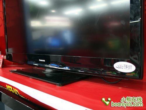 欲破9000 长虹55寸液晶电视淡季价低_家电数
