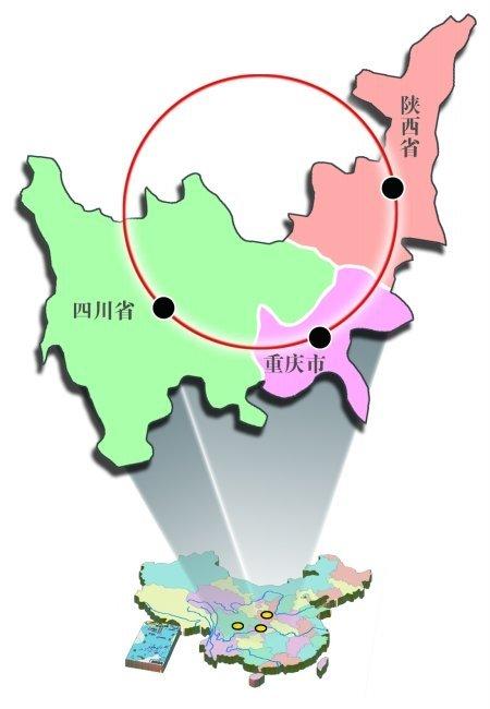 川陕渝西三角经济区蓝图初定 GDP将占西部50%