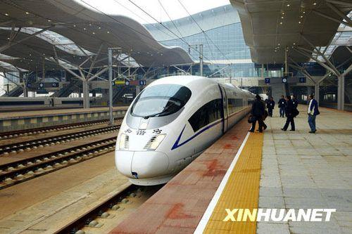 wu-guang Hochgeschwindigkeitsstreck