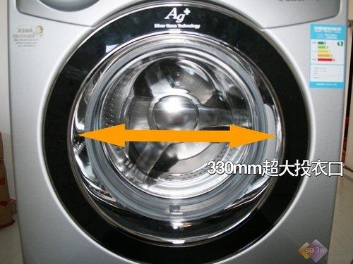 第一次洗衣服需要注意的是,在洗衣机背部,安有四个固定内桶用的