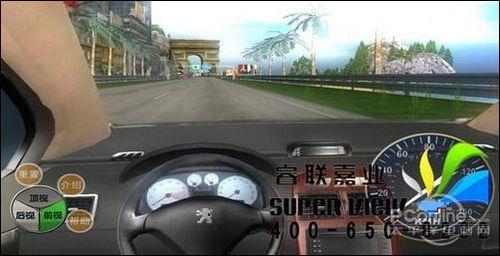 飞机模拟驾驶真实版_机】模拟飞机驾驶游戏_飞机模拟驾驶真实版_