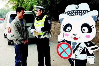 成都熊猫大道现卡通熊猫交警 穿警服微笑敬礼