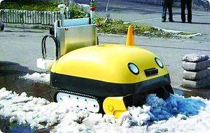 疯狂猜图机器人机器人协会美机械人协会主席:环球机械人增进次要来自于中国