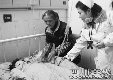 """宜宾孕妇大出血 卫生厅全省急寻""""熊猫血"""""""