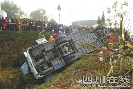 中巴车避让摩托车引发车祸 致4死31伤(图)