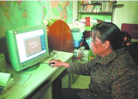 四川维和警察QQ留言:我很平安正救援灾区