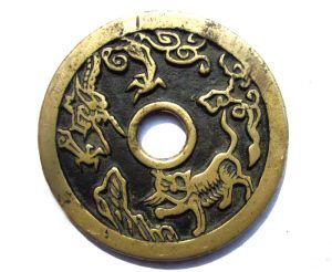古代花钱一面俩龙一面招财进宝值钱么有收藏价值么