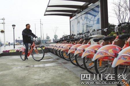 """春节过把瘾 租车骑游都江堰很""""安逸""""(图)"""