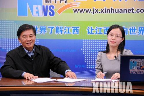 中部三省农业官员谈中央一号文件:农业农村农