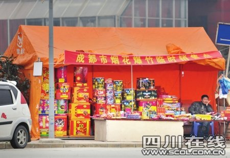 成都城区开卖烟花爆竹 违规燃放最高罚500元