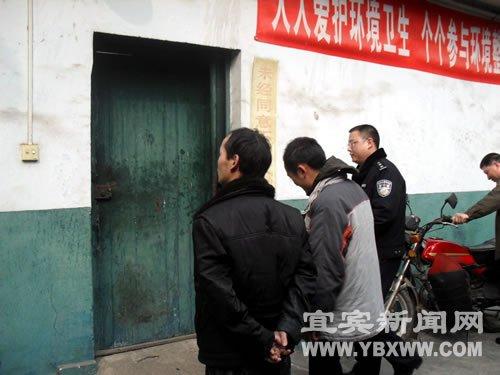 酒驾者拘留所过春节感慨:最想回家和家人一起