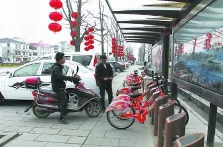 最新建成的自行车租赁点