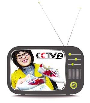 娃娃家电视手工制作