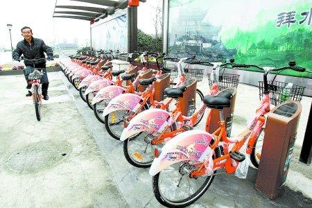 今年10月 高新区有望试点公共自行车