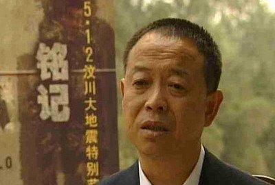 北川县长经大忠拟提名为绵阳市副市长人选