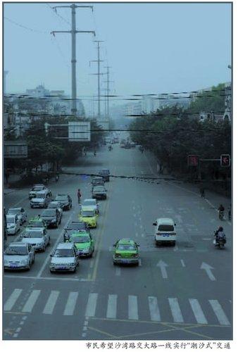 交大路沙湾路堵车严重 市民建议潮汐式通行