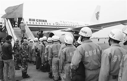 四川向青海捐赠2000万元 救援队伍赶赴灾区