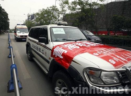 四川医疗救援队携药品赴玉树 最迟15日晚抵达