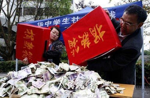华蓥6000名师生为玉树灾区捐款献爱心(组图)