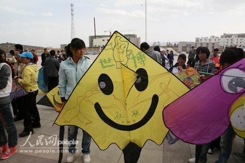 范学院风筝大赛放飞青春梦想图片