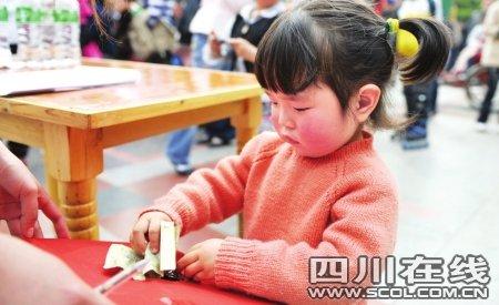 阿坝师专在彭州办赈灾义演 为玉树募捐 (图)