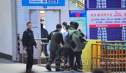 成都家乐福现疑似爆炸物 警方出动排爆机器人