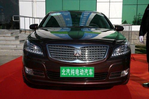 北汽新LOGO曝光 全新SUV北京车展首发