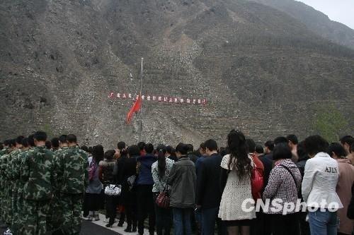 汶川县群众冒雨悼念玉树地震中遇难同胞