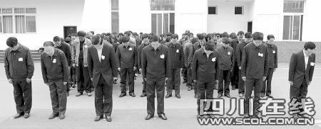 刘奇葆蒋巨峰等省领导悼念玉树地震遇难同胞