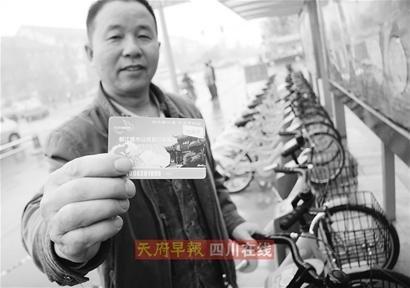 都江堰公共自行车首日租出330辆次 无一受损