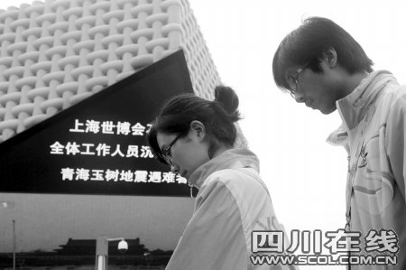 """世博四川馆展现地震 观众可互动伸出""""援手"""""""