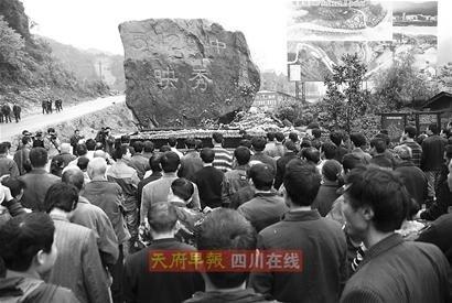 汶川映秀群众在天崩石前祝愿玉树坚强(图)