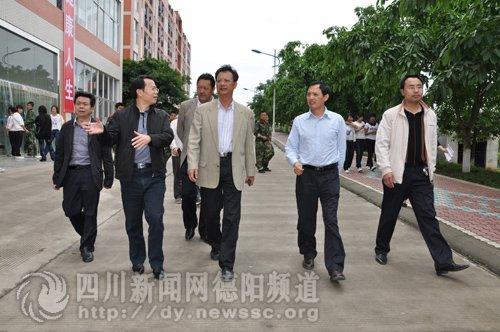 四川省教育厅副厅长姜树林到中江职中考察_新