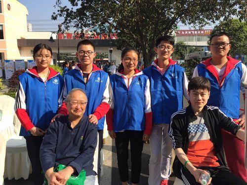 成都市残疾人福利基金会-四川省康复基金在成