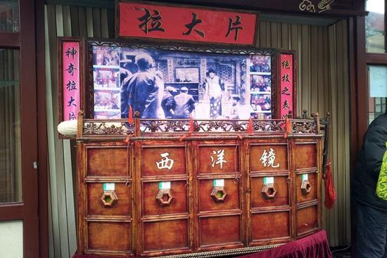 春节去宽窄巷子逛游园会 看百年历史的西洋镜