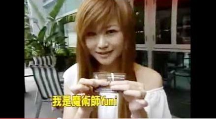 美女遭人操控破解刘谦魔术?网友爆料其常受辱骂