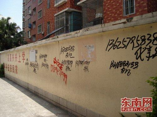 家具v家具给钱刻章群体证明死亡办证都开上海毅鑫有限公司记者图片