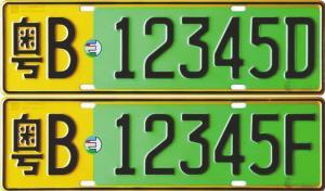 成都从11月起将启用新能源汽车专用号牌(图)