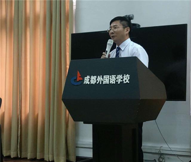2017国际太空城市设计大赛中国区区域赛在蓉举行