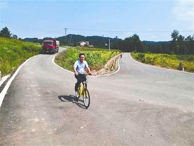 """广元做共享单车""""乡村实验"""" 两个月一辆车没丢(图)"""