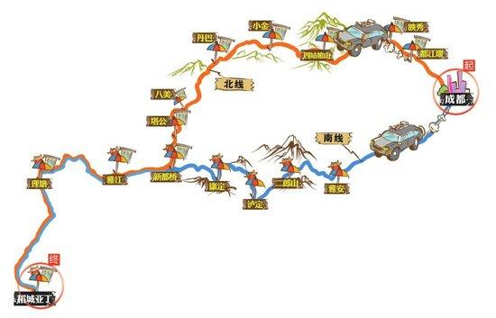成都到稻城亚丁有800多公里 自驾至少要两天