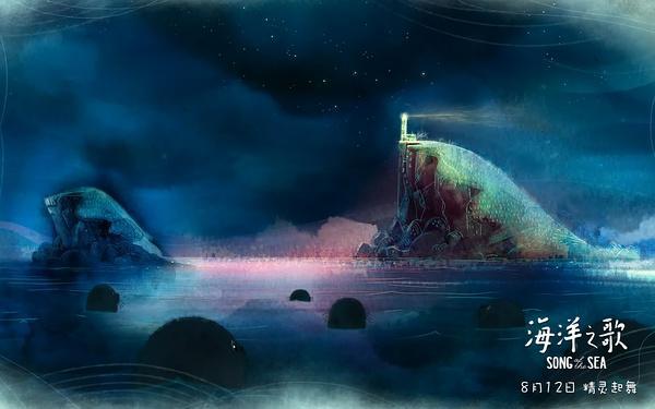 女生之歌》提前看被这部逐帧手绘的腰围美哭动画海洋68图片