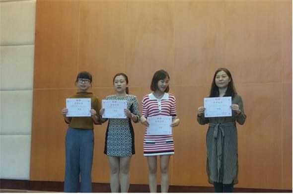 成师附小华润分校青年教师在锦江区创优培训班获赞