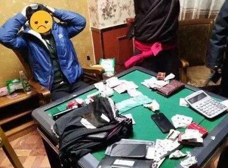 """当心这个""""魔术""""套路! 四川有人2年被骗近百万元"""