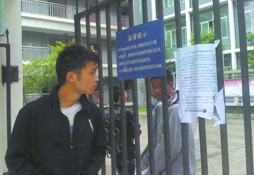 期末考试将近 学校通知学生搬出寝室惹争议