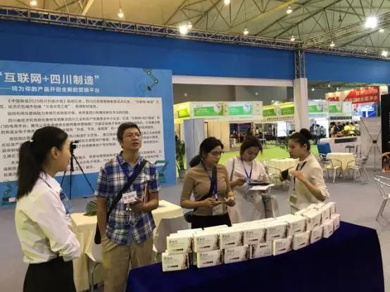 四川智造助力第二届中国(成都)智慧产业国际博览会
