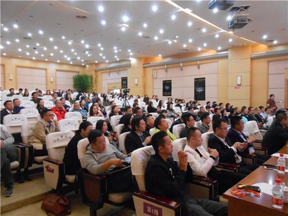 破局出新 2017教育新势力峰会光耀蓉城