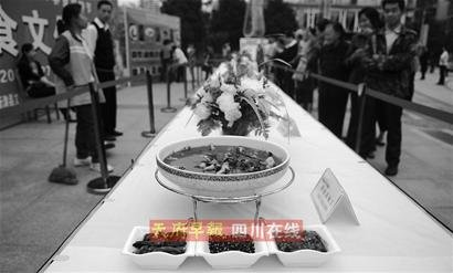 第十一届新津河鲜美食购物节 揽收6300万